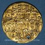 Monnaies Turquie. Ahmed III (1115-43H = 1703-1730). Ashrafi 1115H (= 1703). Constantinople