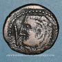 Monnaies Celtibérie. Gadir. 1/2 unité de bronze,  1er siècle av. J-C