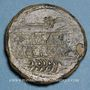Monnaies Celtibérie. Obulco (Andalousie) (2e moitié du 2e siècle av. J-C). As