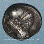 Monnaies Centre de la Gaule. Drachme imitée du monnayage d'Emporion, type de Bridiers. 3e siècle av. J-C