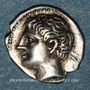 Monnaies Marseille (220-190 av. J-C). Obole à la tête romanisée. Inédite !