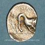 Monnaies Marseille (225-200 av. J-C). Drachme au caducée