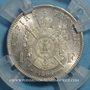 Monnaies 2e empire (1852-1870). 1 franc tête laurée 1866 BB. Strasbourg