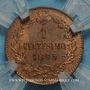 Monnaies Italie. Umberto I (1878-1900). 1 centesimo 1895 R. Rome