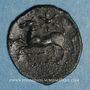 Monnaies Apulie. Arpi. Bronze, vers 325-275 av. J-C