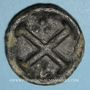 Monnaies Apulie. Luceria. Quincunx, vers 217-212. Luceria