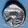 Monnaies Arabie Heureuse. Les Sabéens (Fin du 3e siècle av. J-C). 1/8 d'unité