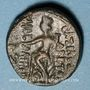 Monnaies Arabie. Royaume de Nabathée. Arètas III (84-71 av. J-C). Bronze. Damas