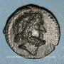 Monnaies Coelé-Syrie. Royaume d'Iturée - Chalkis sous le Mont Liban. Ptolémée II (84-40 av. J-C). Bronze