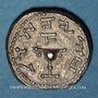 Monnaies Judée. 1ère révolte (60-70). Demi-shekel an 1