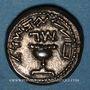 Monnaies Judée. 1ère révolte (60-70). Demi shekel an 3