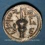 Monnaies Judée. 2e révolte juive - Révolte de Bar Kokhba (132-135). Tétradrachme an 2