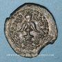 Monnaies Judée. Alexandre Jannée (103-76 av. J-C). Petit bonze (prutah). Jérusalem
