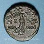 Monnaies Judée. Hérode Agrippa II (56-97). Bronze frappé sous Domitien, an 26 (= 85-86). Caesarea Paneas