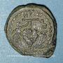 Monnaies Judée. Hérode Archelaüs (4 av. - 6 ap. J-C). Petit bonze (prutah). Jérusalem