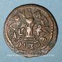 Monnaies Judée. Hérode le Grand (40-4 av J-C). Moyen bronze (8 prutoh) an 3 (= 40 av. J-C). Sébasté (Samarie)