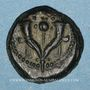 Monnaies Judée. Jean Hyrcan I (129-104 av. J-C). Petit bonze (prutah). Jérusalem
