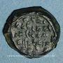 Monnaies Judée. Jean Hyrcan I (129-104 av. J-C). Petit bronze (prutah). Jérusalem
