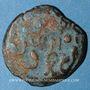 Monnaies Judée. Porcius Festus (59-62), procurateur sous Néron. Petit bonze (prutah) an 5 (= 59). Jérusalem