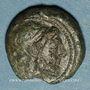 Monnaies Lucanie. Paestum. Quadrans, vers 218-201 av. J-C