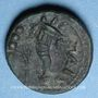 Monnaies Lucanie. Paestum (vers 264-241 av. J-C). Triens