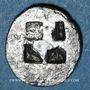 Monnaies Macédoine. Lété (530-480 av. J-C). Obole
