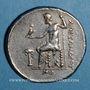Monnaies Phénicie. Arados. Tétradrachme, an 59 (201-200 av. J-C)