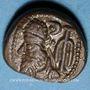 Monnaies Royaume d'Elymaïde. Orodes III (vers 90-100). Drachme, Suse