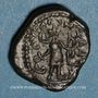Monnaies Royaume d'Elymaïde. Phraates (vers 70-90). Drachme, Suse