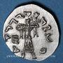 Monnaies Royaume de Bactriane. Ménandre I Soter (vers 155-130 av. J-C). Drachme de poids indien. Pushkalavati