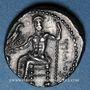 Monnaies Royaume de Cappadoce. Ariarathes I (333-322 av. J-C). Drachme. Gaziura (Pont)