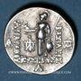 Monnaies Royaume de Cappadoce. Ariarathes IV Eusèbe (220-163 av. J-C). Drachme, an 30