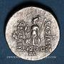 Monnaies Royaume de Cappadoce. Ariarathes IV Eusèbe (220-163 av. J-C). Drachme, an 33