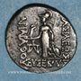 Monnaies Royaume de Cappadoce. Ariarathes IX Eusebes Philopator (100-85 av. J-C). Drachme.