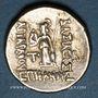 Monnaies Royaume de Cappadoce. Ariarathes VI Epiphane Philopator (130-115 av. J-C). Drachme non datée, an 10?
