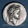 Monnaies Royaume de Cappadoce. Ariarathes VII Philométor (115-101 av. J-C). Drachme, an 8