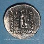 Monnaies Royaume de Cappadoce. Ariobarzanes I (96-63 av. J-C). Drachme, an 13