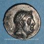 Monnaies Royaume de Cappadoce. Ariobarzanes I (96-63 av. J-C). Drachme, date hors flanc