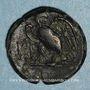 Monnaies Royaume de Galatie. Déiotaros I Philoromais (63-40 av. J-C). Bronze