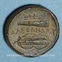 Monnaies Royaume de Macédoine. Alexandre III le Grand (336-323 av. J-C). Bronze. Amphipolis(?)
