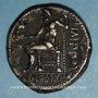 Monnaies Royaume de Macédoine. Philippe III l'Aridée (323-317 av. J-C). Tétradrachme. Ecbatane (?)