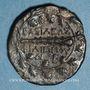 Monnaies Royaume de Macédoine. Philippe V (221-179 av. J-C). Drachme. Pella ou Amphipolis