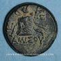 Monnaies Royaume de Pont. Amisos. Epoque de Mithridate VI Eupator (vers 120-63 av. J-C). Bronze, vers 85-65