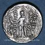 Monnaies Royaume de Syrie. Antiochus VII Evergète Sidètes (138-129 av. J-C). Tétradrachme. Antioche