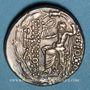 Monnaies Royaume de Syrie. Antiochus VIII Grypus (121-96 av. J-C). Tétradrachme. Antioche (109-96 av. J-C)