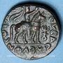 Monnaies Royaume des Kouchans, Vima Taktu le Grand Sauveur (Soter Megas, vers 55-105), tétradrachme, Taxila