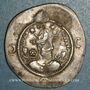 Monnaies Royaume sassanide. Chosroès I (531-579). Drachme type II /2, an 20 (?). ML = Merv
