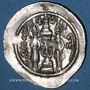 Monnaies Royaume sassanide. Chosroès I (531-579). Drachme, type II / 2, an 47. LD = Ray