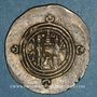 Monnaies Royaume sassanide. Chosroès II, 2e règne (591-628). Drachme type II / 2, an 11, NY = Nihavand