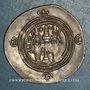 Monnaies Royaume sassanide. Chosroès II, 2e règne (591-628). Drachme type II/3, an 2. GW = Qom(?)